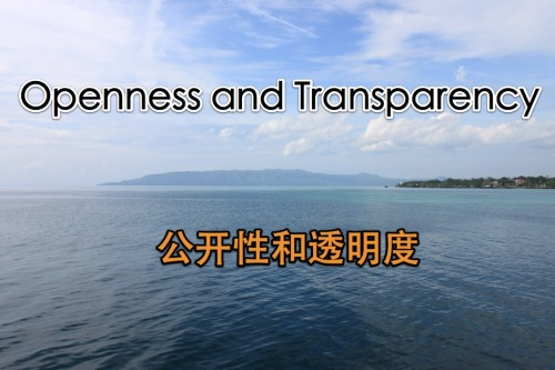 Openness_transparency
