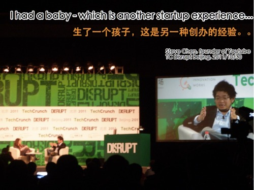 Steve_chen_babay_startup